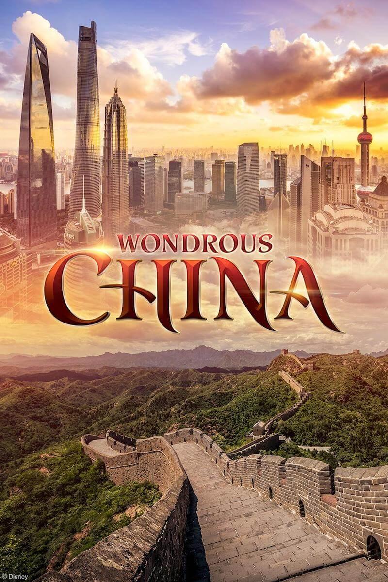 Filme Wondrous China no Epcot da Disney Orlando